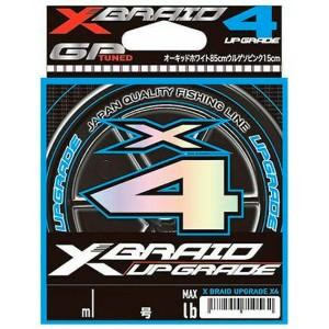 X-Braid Upgrade x4 100m