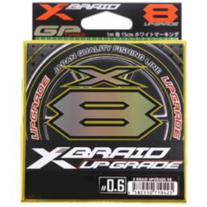 X-Braid Upgrade x8 150m