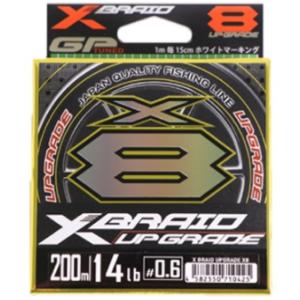 X-Braid Upgrade x8 200m